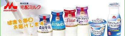 森永乳業の宅配ミルク